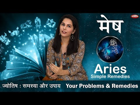 Aries | Mesh Rashi | Vedic Astrology | Remedies