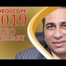 Leo Monthly Horoscope 2019 Predictions in Urdu February Forecast Zaicha Astrology Zodiac Jafri