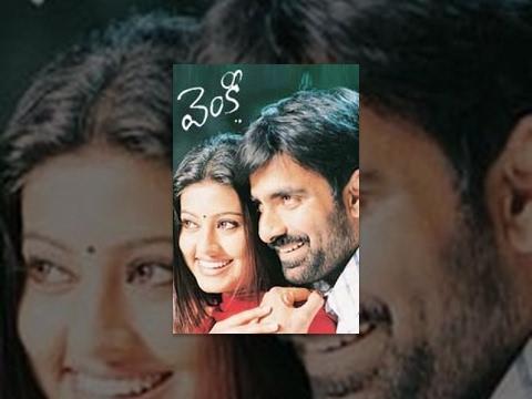 Venky | Full Length Telugu Movie | Ravi Teja, Sneha | Teluguone