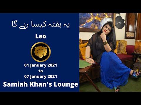 Leo | 01 Jan 2021 to 07 Jan 2021 | Yeh Hafta Kaisa Rahay Ga | Samiah Khan's Lounge