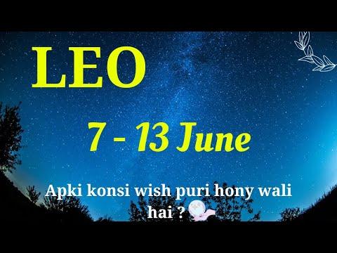LEO WEEKLY TAROT READING   7TH – 13TH JUNE   WEEKLY LEO HOROSCOPE/TAROT ASTROLOGY   In Hindi