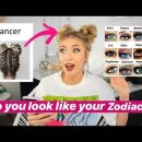 DO YOU LOOK LIKE YOUR ZODIAC SIGN?