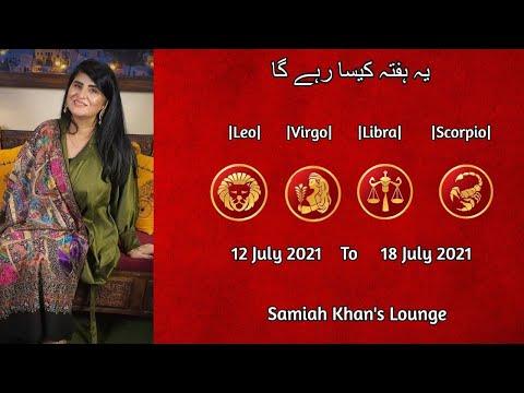 |Leo|  |Virgo|  |Libra|  |Scorpio|  | 12 July 2021 to 18 July 2021 |  | Samiah Khan's Lounge |