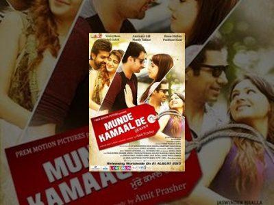 Munde Kamaal De – New Full Punjabi Movie | Latest Punjabi Movies 2019 | Hit Punjabi Film