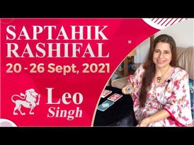 Leo (Singh) Saptahik Rashifal | 20 -26 Sep 2021 | सिंह राशि साप्ताहिक राशिफल | Weekly Tarot