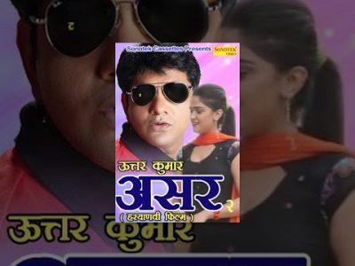 ASAR-2    असर 2    Full Movie Haryanvi    Uttar Kumar    Dhakad Chhora, Madhu Malik, Raju maan